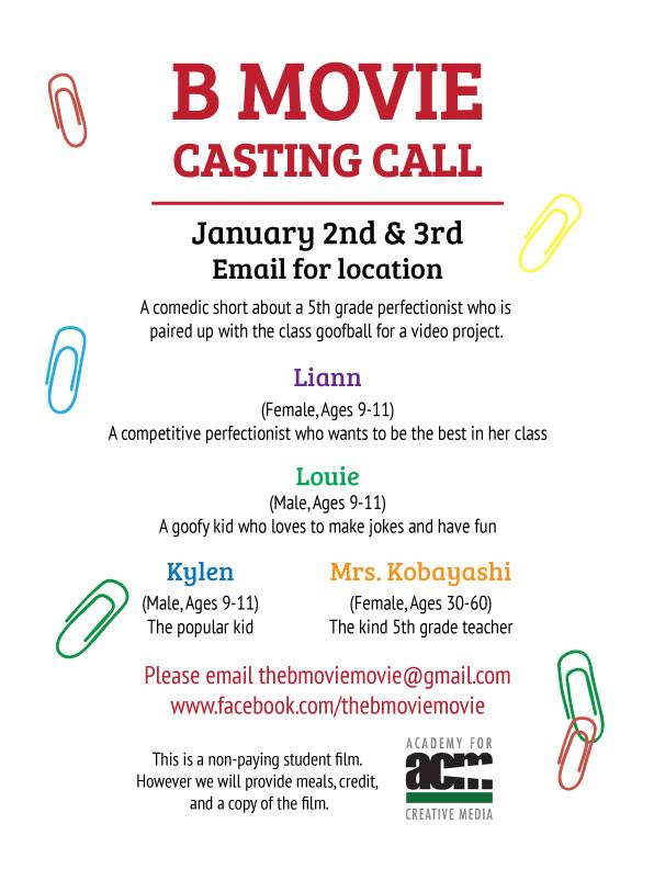 casting call example